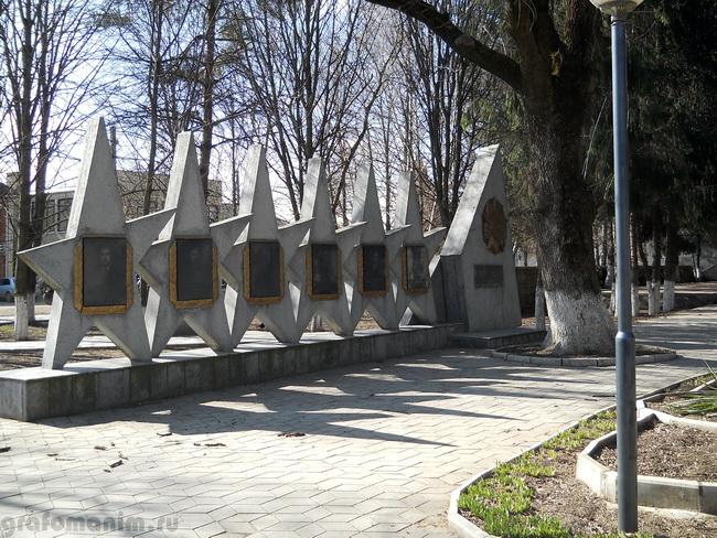 Кореновск
