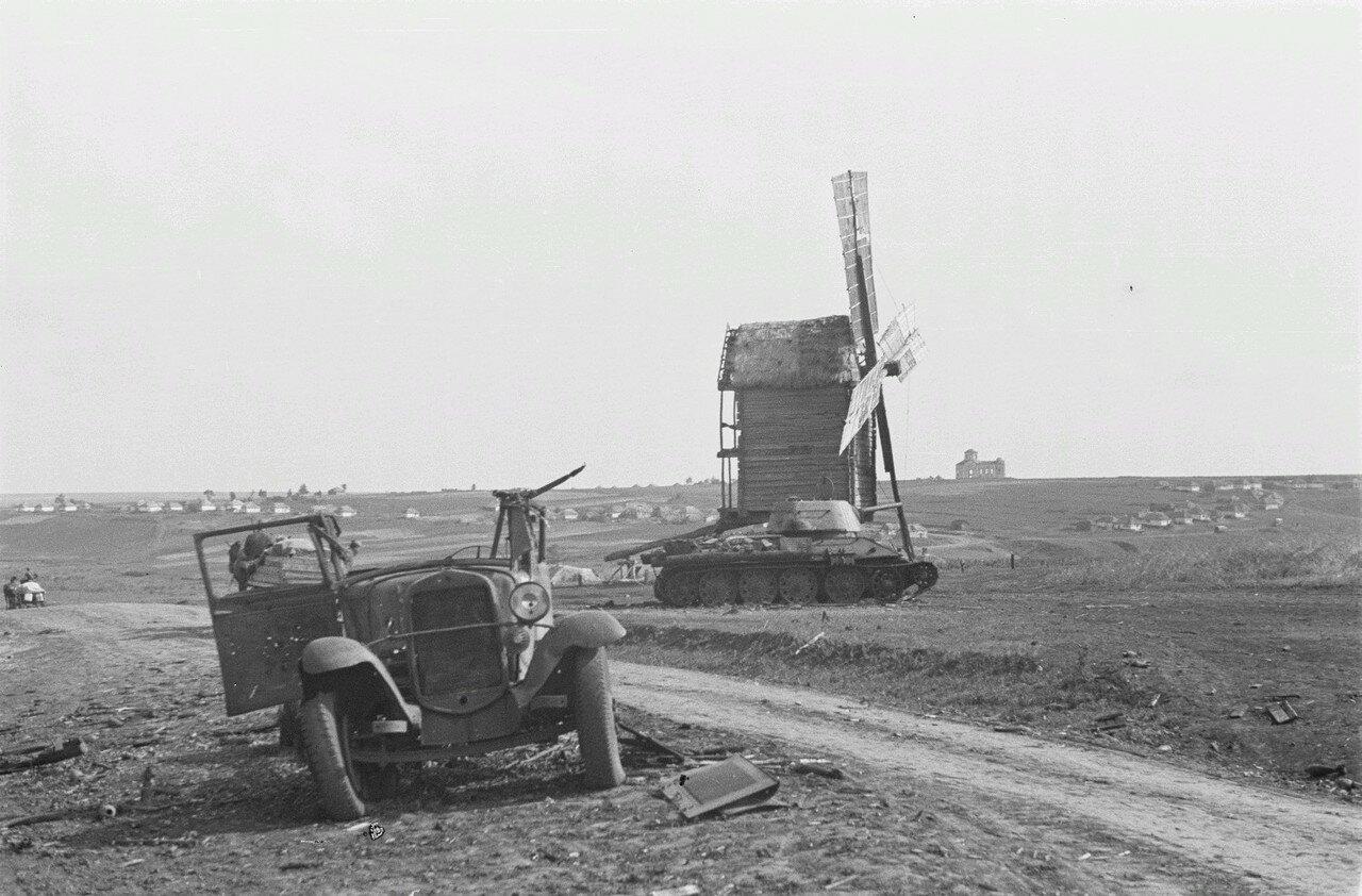 Мельница и  уничтоженная машина