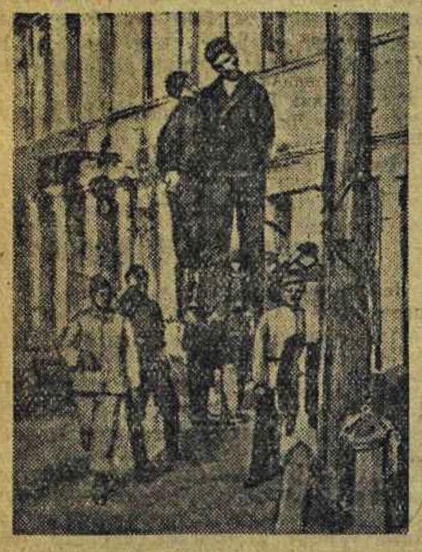 «Известия», 8 апреля 1943 года