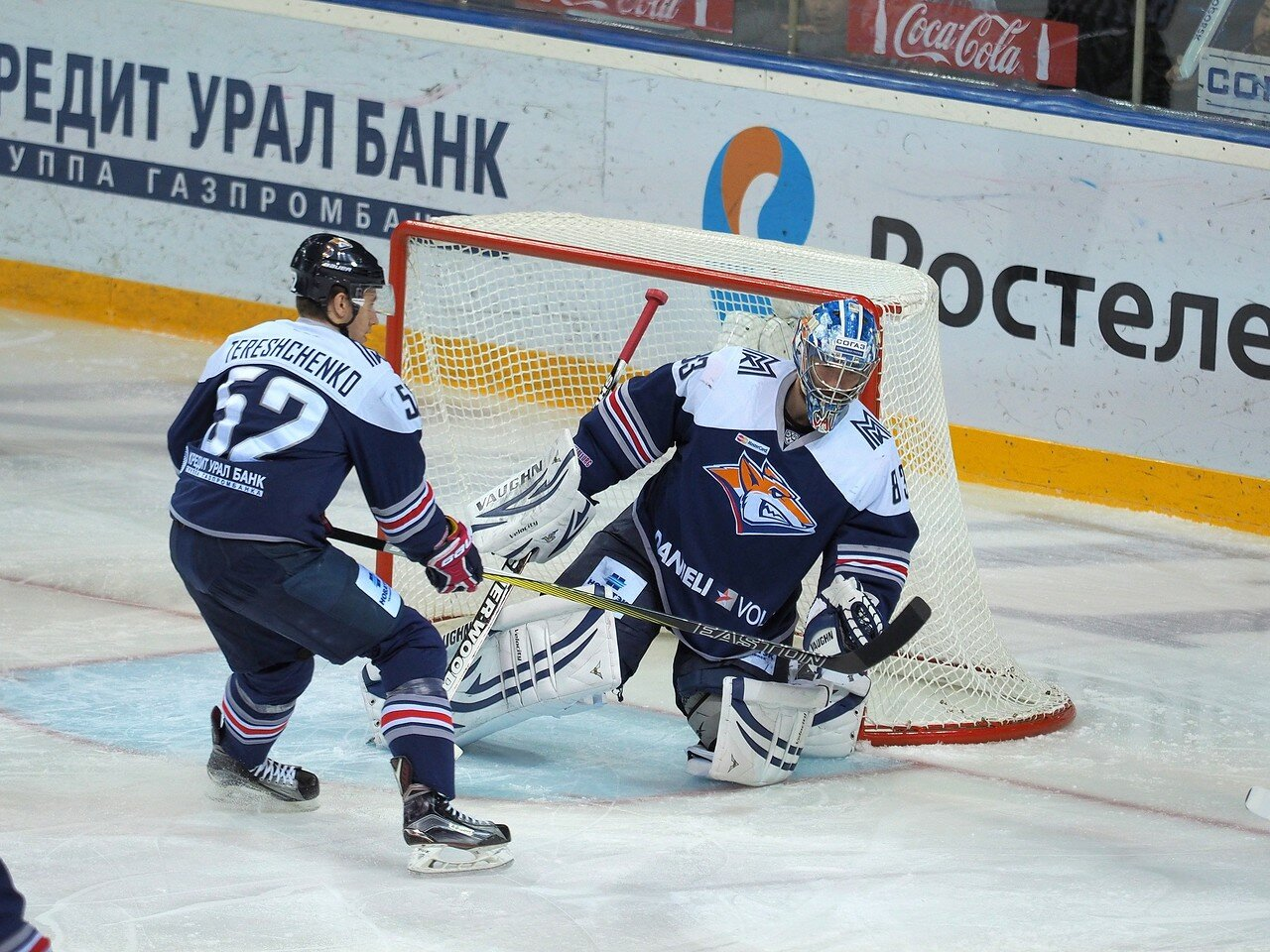 47Плей-офф 2016 Восток Финал Металлург - Салават Юлаев 31.03.2016
