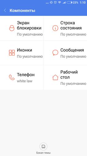 картинка на экран блокировки айфон