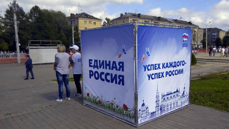 Грядущие выборы подогрели интерес граждан России кполитике