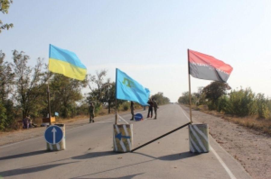 Общественная блокада Крыма приносит результаты - власть сдалась