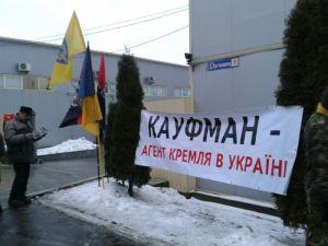"""Нейтрализовать российский бизнес в Украине! Акция """"Антитабак"""" в 6 городах Украины"""