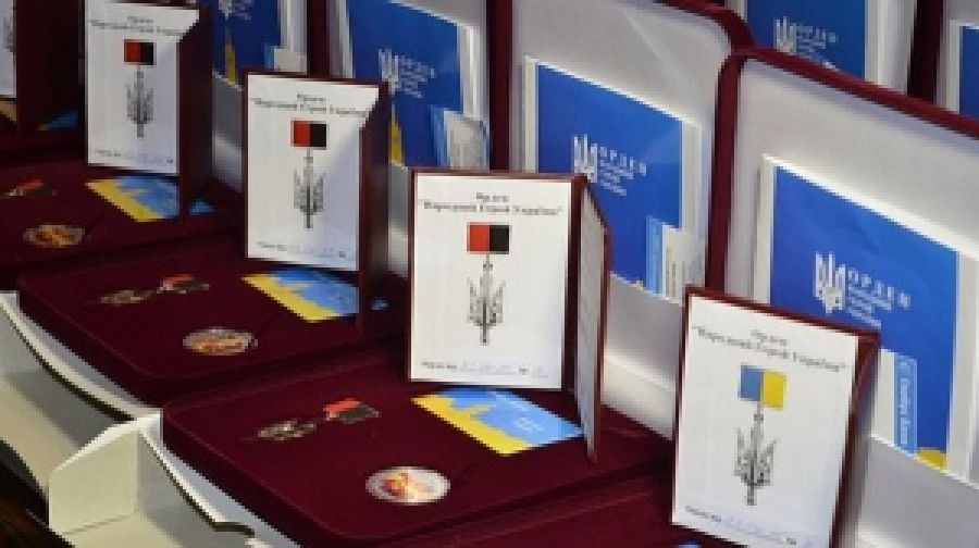 В Тернополе наградили Народных Героев Украины (список)