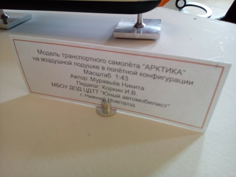 ДТ Чкалова-38.jpg