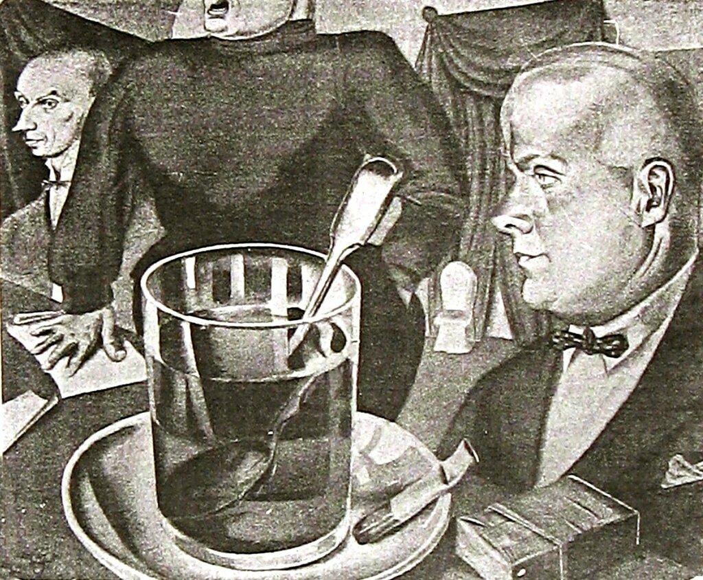 # Николай Петров и Другие-a, 1932.jpg