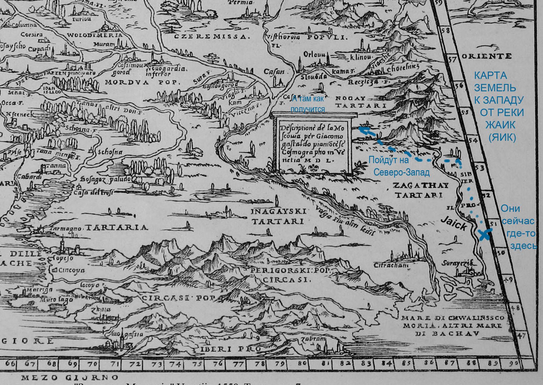карта каспия.jpg
