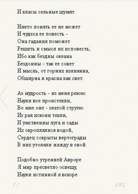 https://img-fotki.yandex.ru/get/125649/199368979.25/0_1c3c49_adde12b9_XL.jpg
