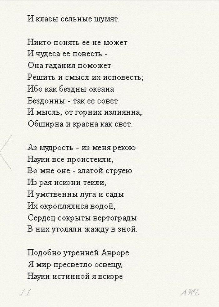 https://img-fotki.yandex.ru/get/125649/199368979.25/0_1c3c49_adde12b9_XXXL.jpg