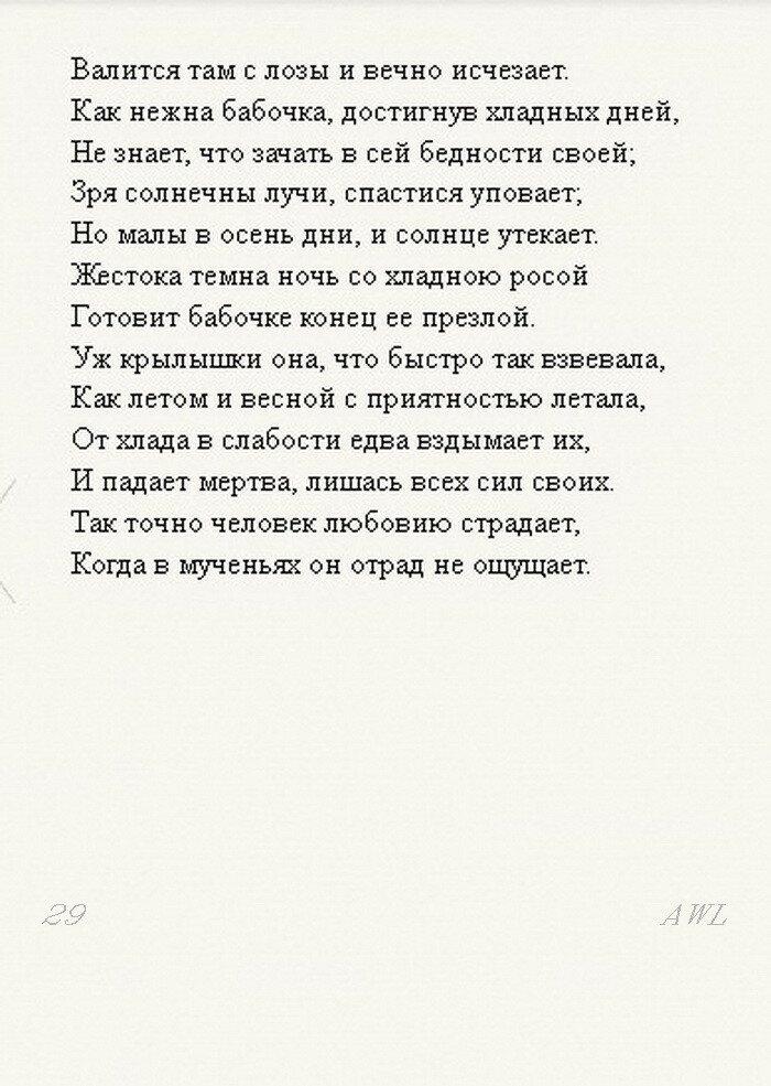https://img-fotki.yandex.ru/get/125649/199368979.25/0_1c3c5b_31b99456_XXXL.jpg