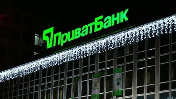 «Большая семерка» онационализации «Приватбанка»: Это нужный шаг