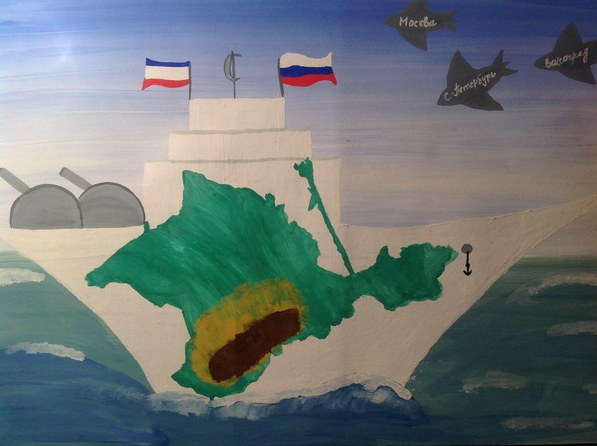 Картинки для, крымская весна картинки для срисовки