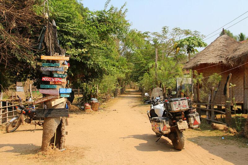 Навстречу приключениям... Индия... - Страница 3 0_13b810_e8d36e1d_XL