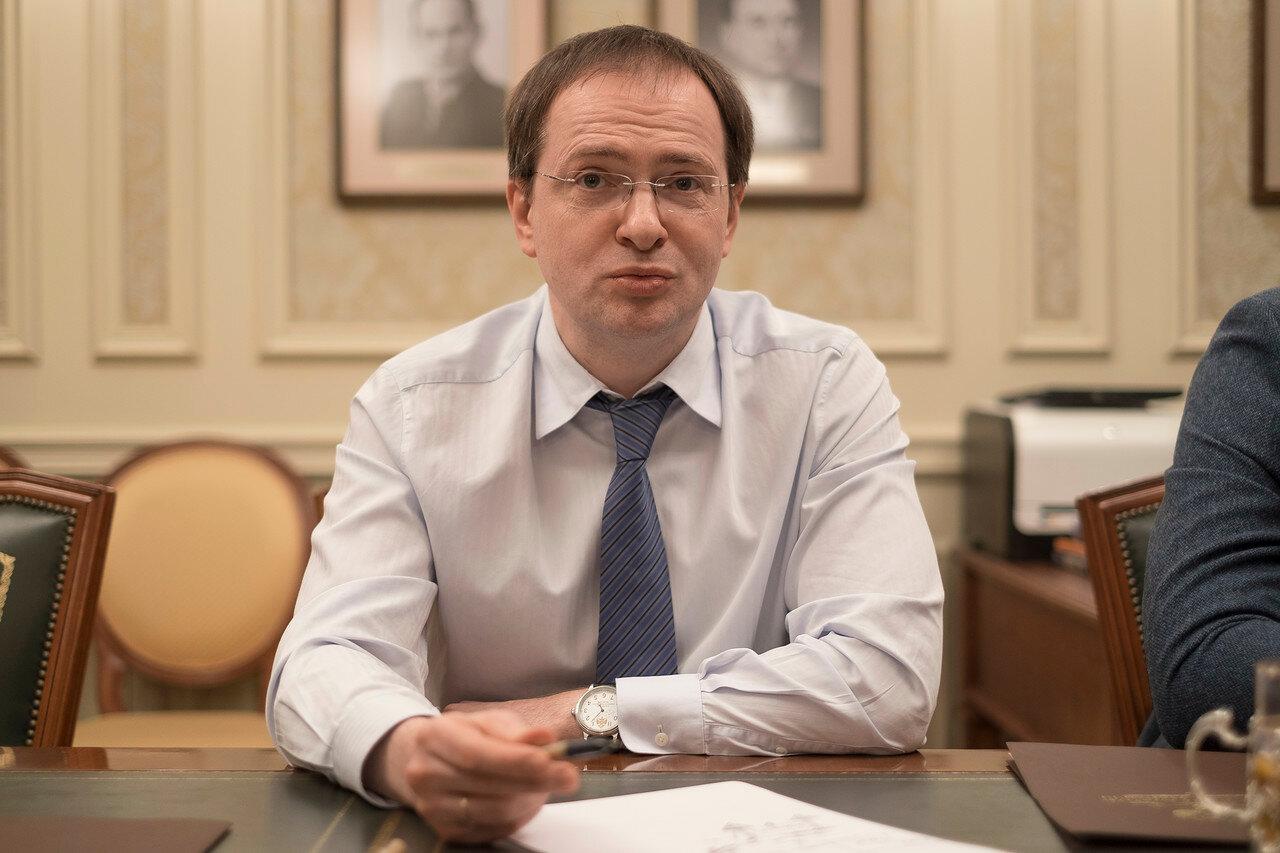 министр.jpg