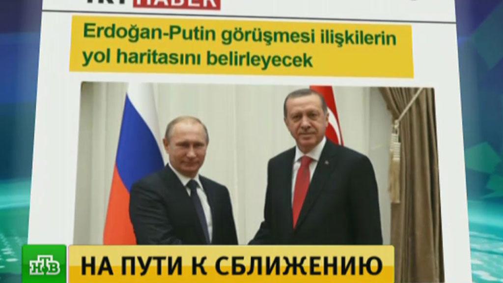 ВНАТО ненашли слов для комментариев встречи В. Путина иЭрдогана