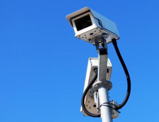 Празднование Дня города будет транслироваться с31 камеры