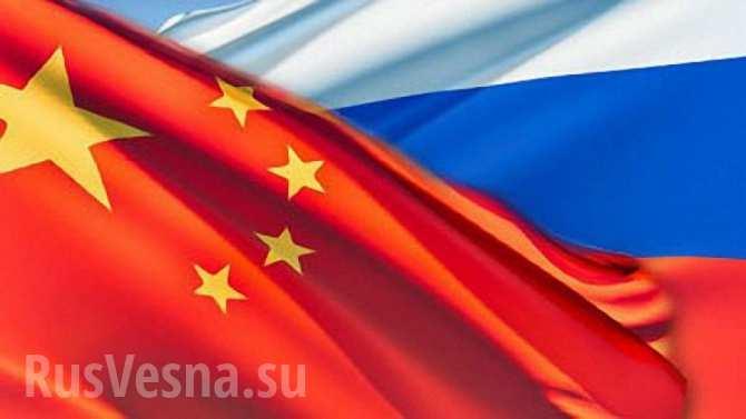 РФ и КНР создадут венчурный фонд на $100 млн