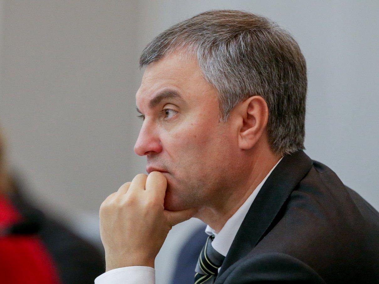 Спикер Государственной думы Володин поведал, чем займутся народные избранники впроцессе весенней сессии