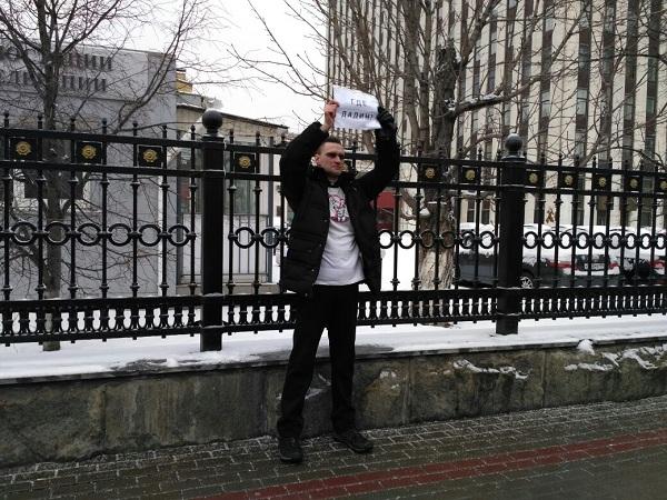 НаКрасной площади в столице России  прошел единый  пикет «Где Ильдар Дадин?»