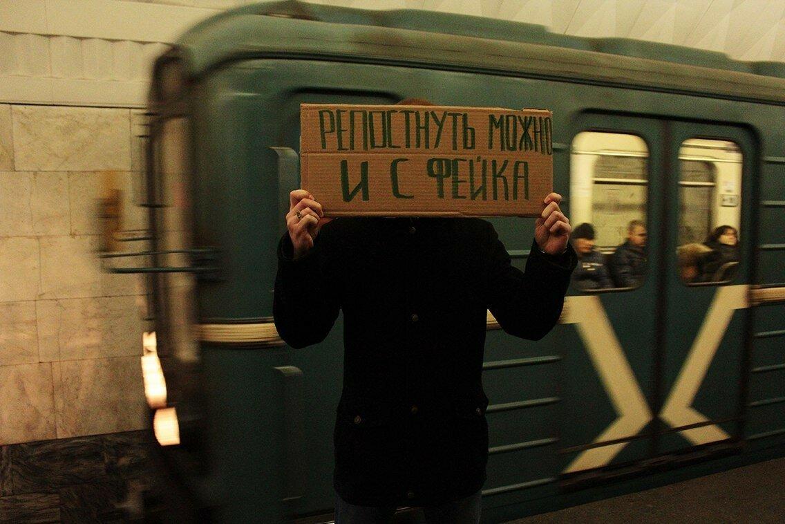Московские художники ответили Питерскому «Увы-параду»