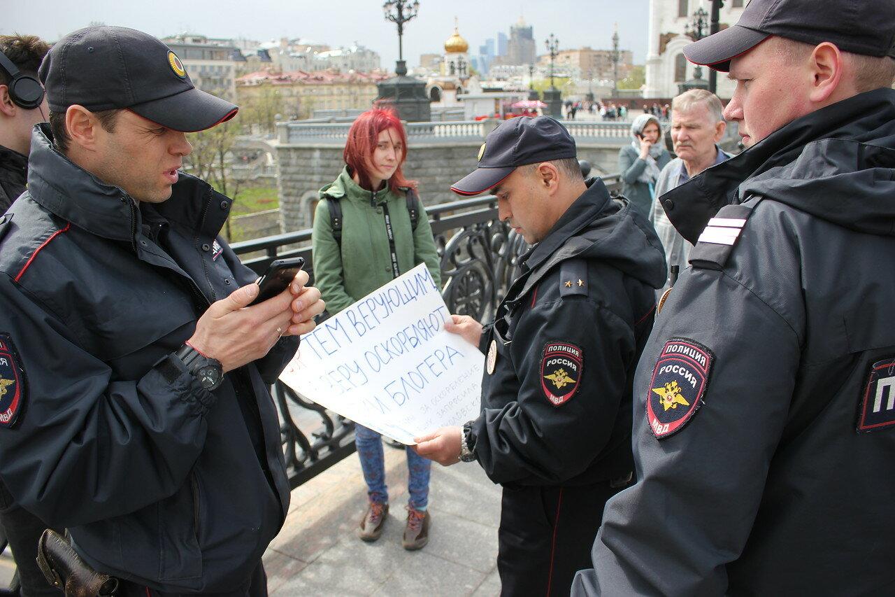 полицейские поймали покемона