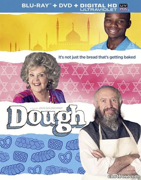 Из другого теста / Dough (2015/BDRip/HDRip)