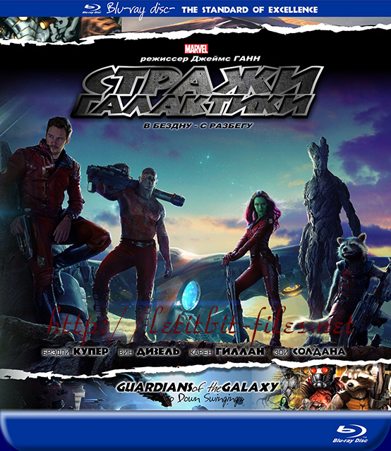 Стражи Галактики / Guardians of the Galaxy (2014) BDRip 1080p + 720p [2D,3D] + HDRip