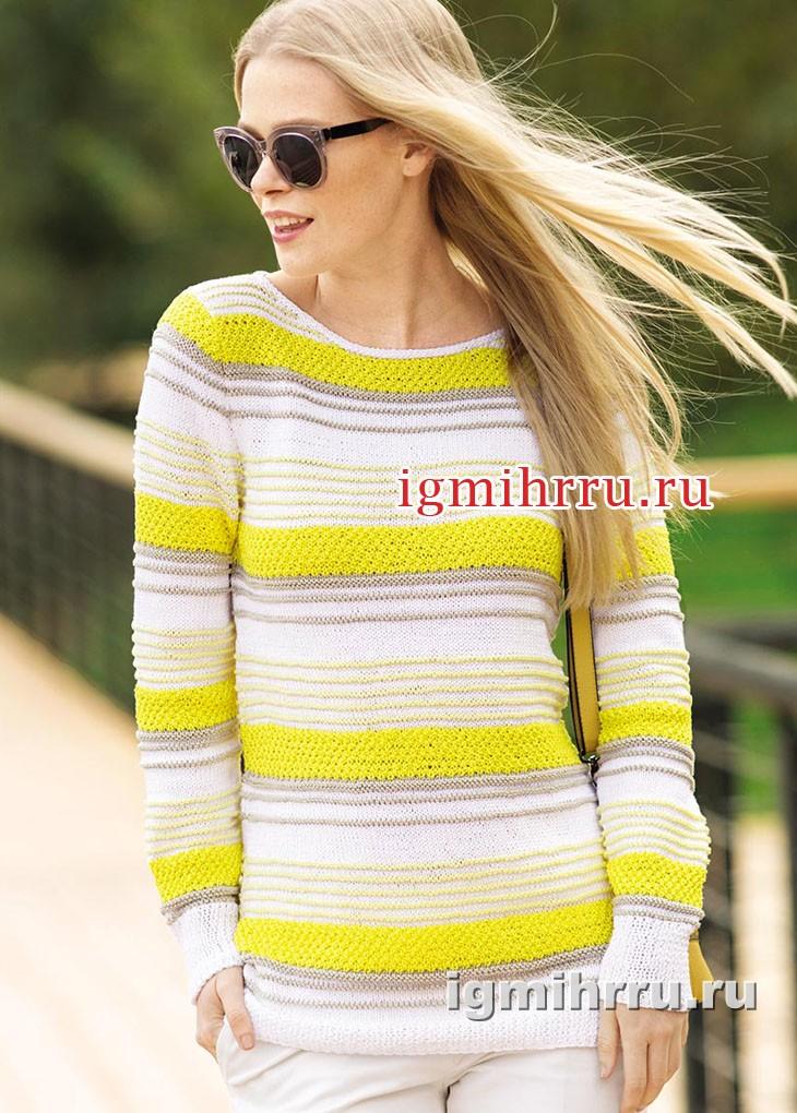 Светлый пуловер в узорчатую полоску. Вязание спицами