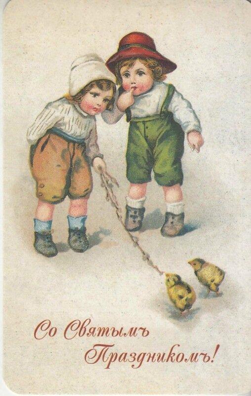 Христос Воскресе, старые открытки, Пасха