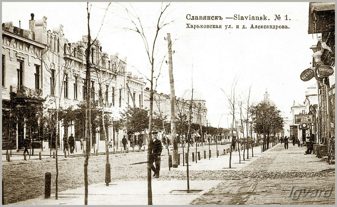 Улица Харьковская и дом Александрова