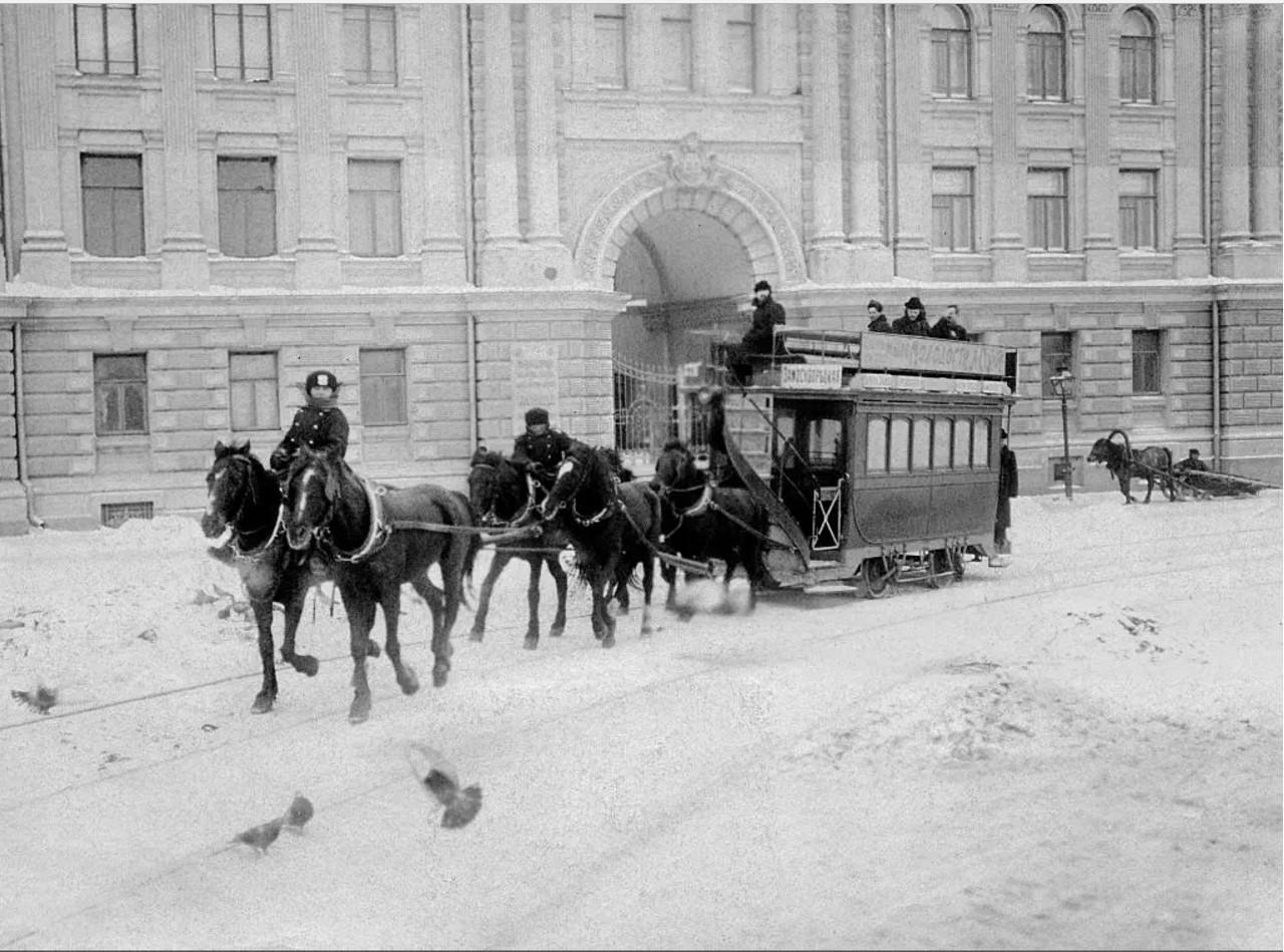Конка на Кремлёвской набережной. 1904.