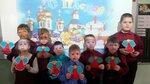 Учащиеся 1 класса А (рук. Матыгулина Татьяна Владимировна) - Ангел