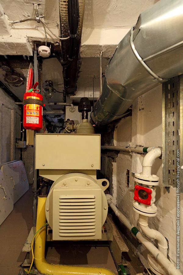 Вспомогательный дизель-генератор