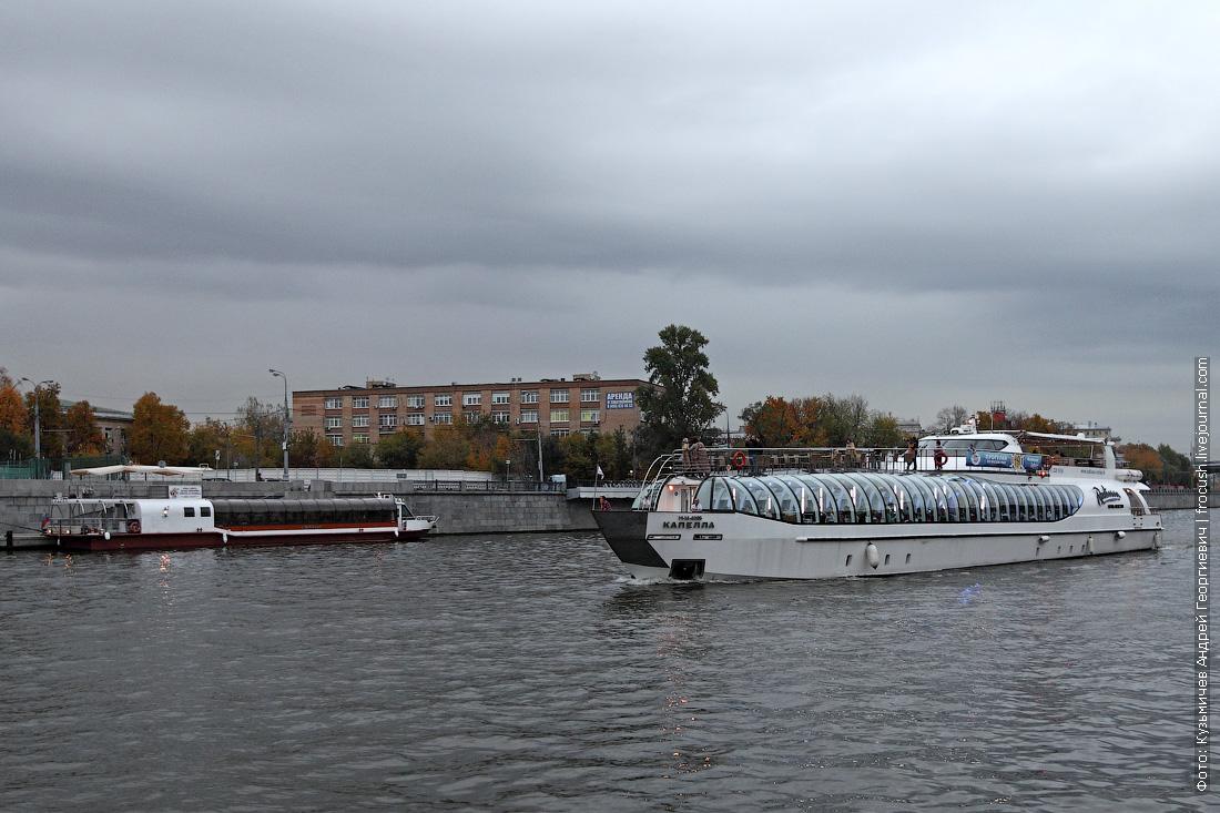 яхта Капелла и теплоход Светоч