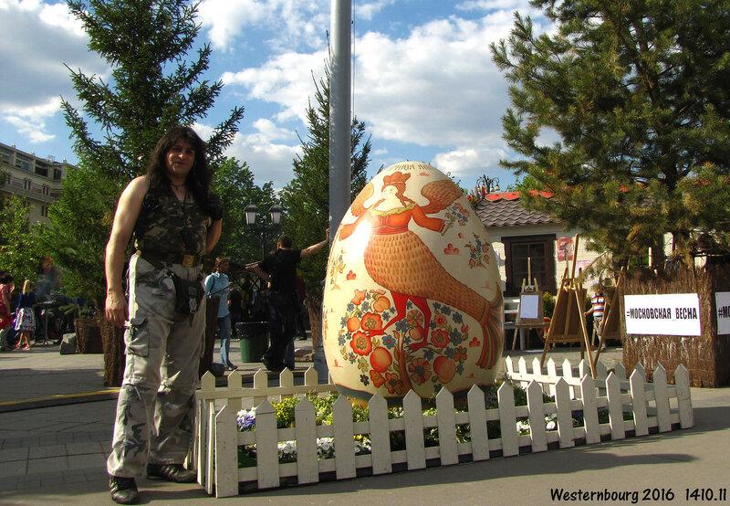 1410.11 Яйцо с птицей Алконост