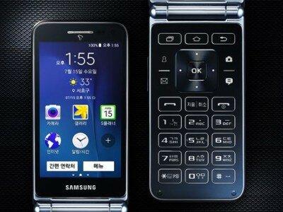 """Первые фото """"раскладушки"""" Galaxy Folder 2 компании Samsung"""