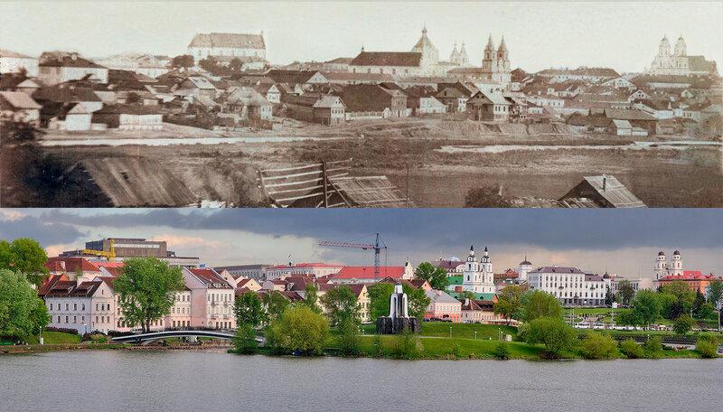 1963-2016 Минск.jpg