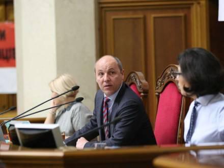 Рада сегодня проведет час вопросов к правительству и рассмотрит законопроекты по экологии