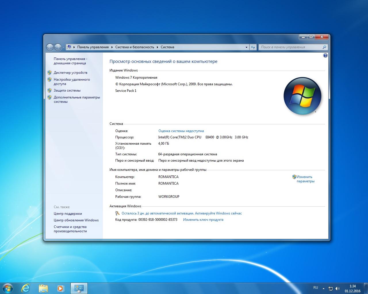 Windows Loader 2.2.1 By Daz торрент
