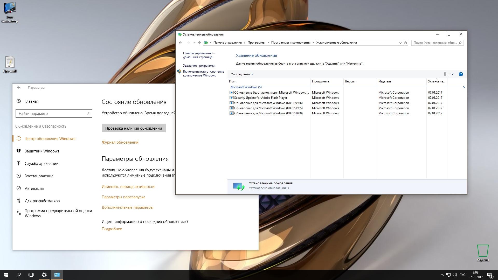 Скачать через торрент Windows 10 Uralsoft