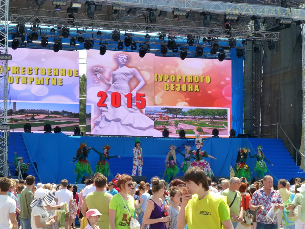 Геленджик, открытие сезона 2015, шоу