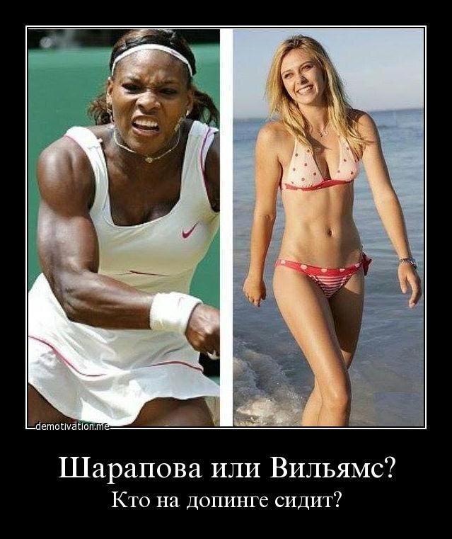 допинг.jpg