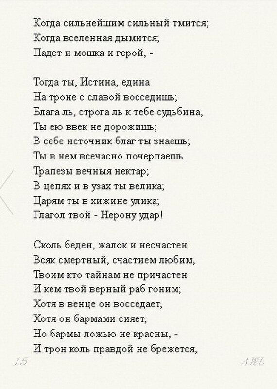 https://img-fotki.yandex.ru/get/126937/199368979.25/0_1c3c4d_117ec743_XL.jpg