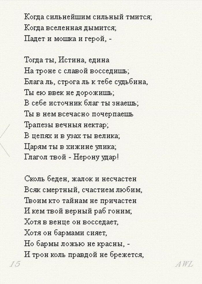 https://img-fotki.yandex.ru/get/126937/199368979.25/0_1c3c4d_117ec743_XXXL.jpg
