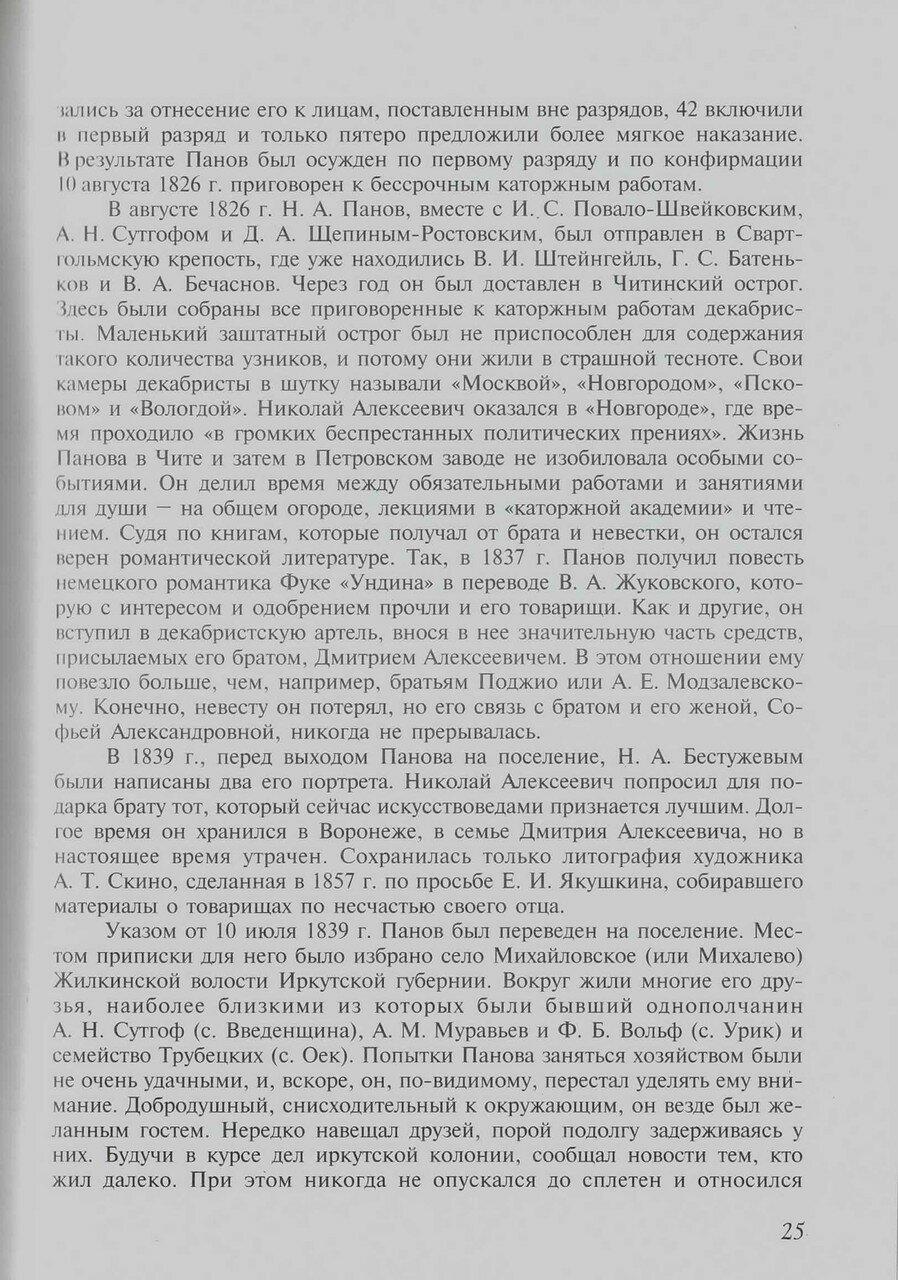 https://img-fotki.yandex.ru/get/126937/199368979.2e/0_1e58bf_746c64c6_XXXL.jpg