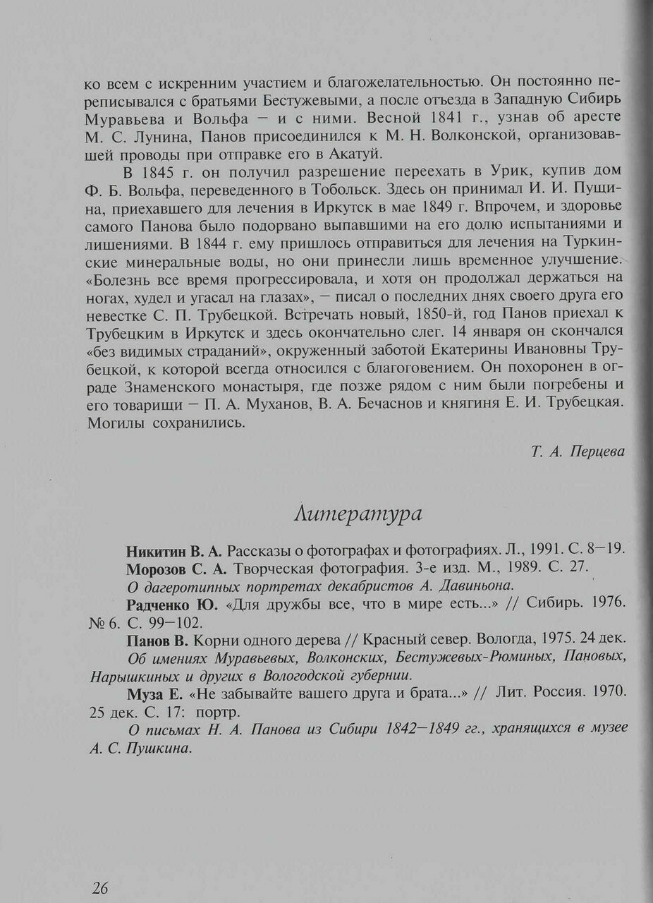 https://img-fotki.yandex.ru/get/126937/199368979.2e/0_1e58c0_cff36acd_XXXL.jpg
