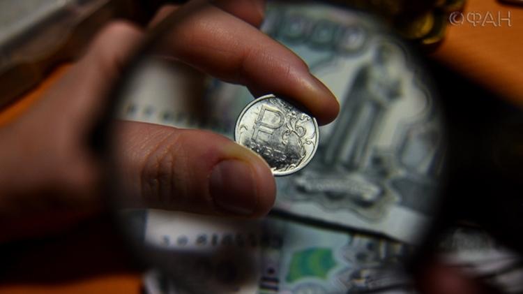 В 2017 Резервный фонд будет исчерпан— министр финансов РФ