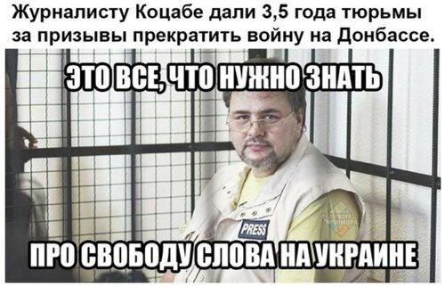 И в сбоях на украинских АЭС тоже виноваты кляты москали