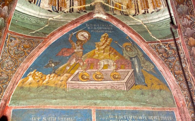 Вера, Надежда, Любовь и их мать София. Монастырь Высокие Дечаны, Сербия, Косово.